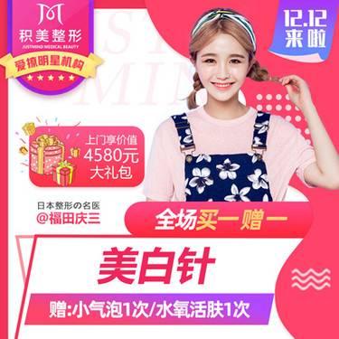 https://heras.igengmei.com/service/2019/12/03/772a60b824-half