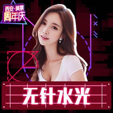 https://heras.igengmei.com/service/2019/12/03/8b0ea3f166-half