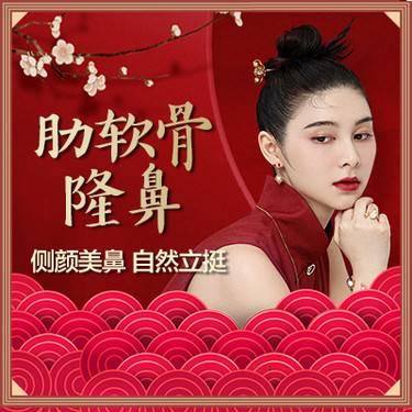 https://heras.igengmei.com/service/2019/12/03/97b98e33cd-half