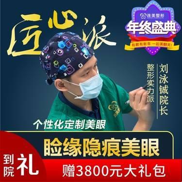 https://heras.igengmei.com/service/2019/12/03/a01f1f705c-half