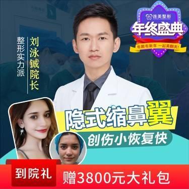 https://heras.igengmei.com/service/2019/12/03/a3ad79e4f8-half