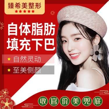 https://heras.igengmei.com/service/2019/12/03/a3b901cbf4-half