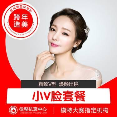 https://heras.igengmei.com/service/2019/12/03/a5ecf2c95b-half