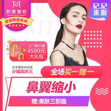 https://heras.igengmei.com/service/2019/12/03/ac37f3390d-half