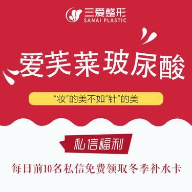 https://heras.igengmei.com/service/2019/12/03/b7cd6ec636-half