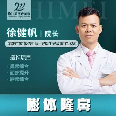 https://heras.igengmei.com/service/2019/12/03/c9f8b58b29-half