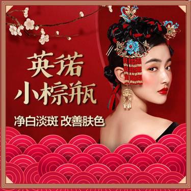 https://heras.igengmei.com/service/2019/12/03/cbf1ffa9ca-half