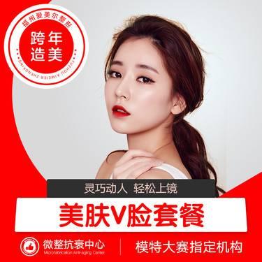 https://heras.igengmei.com/service/2019/12/03/d14492366e-half