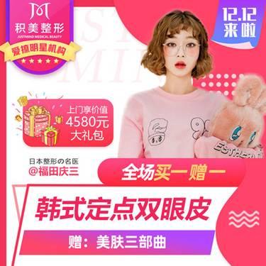 https://heras.igengmei.com/service/2019/12/03/d59abe4fcf-half