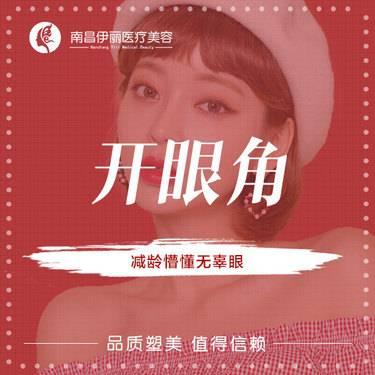 https://heras.igengmei.com/service/2019/12/03/de4eb1a6d7-half