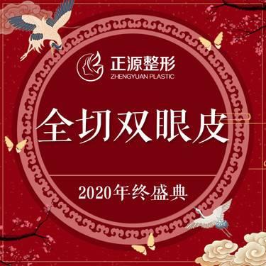 https://heras.igengmei.com/service/2019/12/03/e15b522ce4-half
