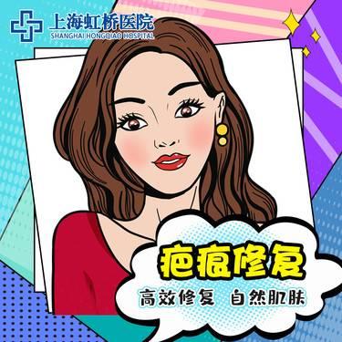 https://heras.igengmei.com/service/2019/12/03/e90a1be847-half