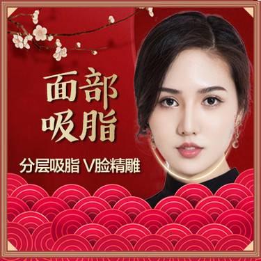https://heras.igengmei.com/service/2019/12/03/efa0104b9c-half