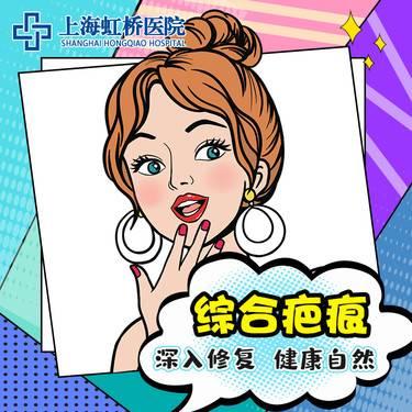 https://heras.igengmei.com/service/2019/12/03/f26a42fb86-half