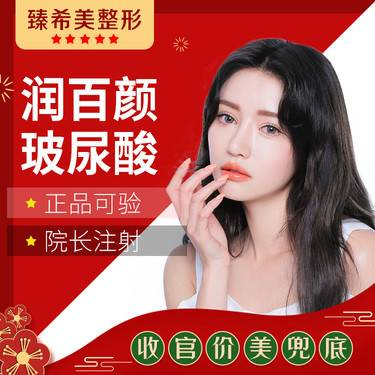 https://heras.igengmei.com/service/2019/12/03/f7b996351c-half