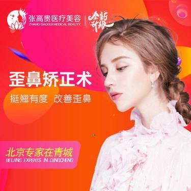 https://heras.igengmei.com/service/2019/12/04/0307b48489-half