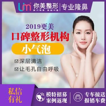 https://heras.igengmei.com/service/2019/12/04/04964b4751-half