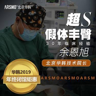 https://heras.igengmei.com/service/2019/12/04/06c791619c-half