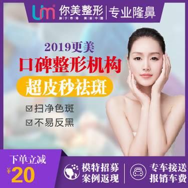 https://heras.igengmei.com/service/2019/12/04/37b96e12b3-half