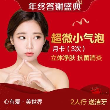 https://heras.igengmei.com/service/2019/12/04/4205353ade-half