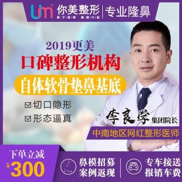 https://heras.igengmei.com/service/2019/12/04/4a294d2d25-half