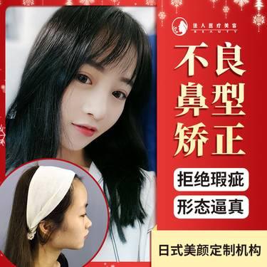 https://heras.igengmei.com/service/2019/12/04/4e42a66830-half