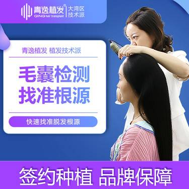 https://heras.igengmei.com/service/2019/12/04/5f0a2d0184-half