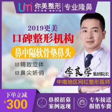 https://heras.igengmei.com/service/2019/12/04/6a087aa0a2-half