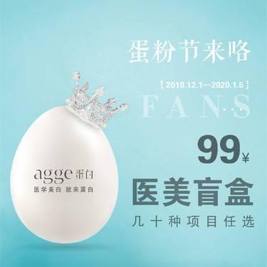 https://heras.igengmei.com/service/2019/12/04/799bc24337-half