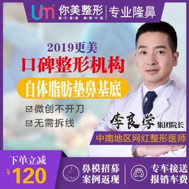 https://heras.igengmei.com/service/2019/12/04/7cd9ec2388-half