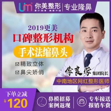 https://heras.igengmei.com/service/2019/12/04/8552728a0b-half