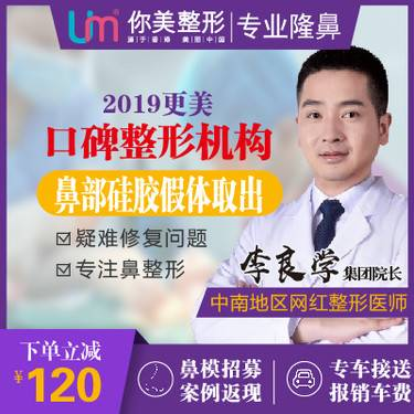 https://heras.igengmei.com/service/2019/12/04/89ce9a3ee1-half