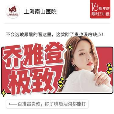 https://heras.igengmei.com/service/2019/12/04/92105840bf-half