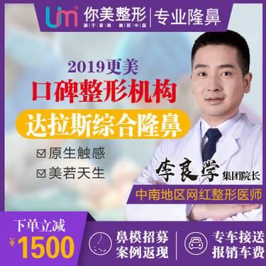 https://heras.igengmei.com/service/2019/12/04/940a37f252-half