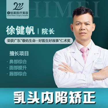 https://heras.igengmei.com/service/2019/12/04/992fc93d37-half