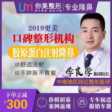 https://heras.igengmei.com/service/2019/12/04/9a2e251591-half