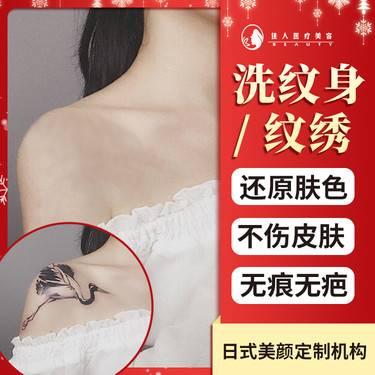 https://heras.igengmei.com/service/2019/12/04/bc326c3196-half