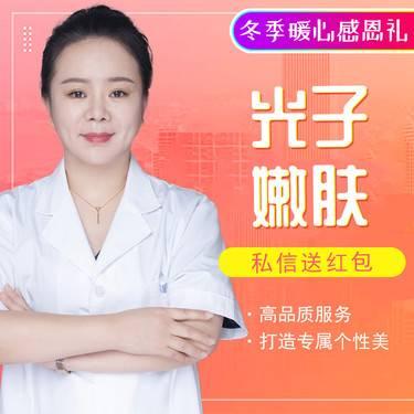 https://heras.igengmei.com/service/2019/12/04/cb323a3af7-half