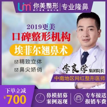 https://heras.igengmei.com/service/2019/12/04/dc8f29b5cf-half