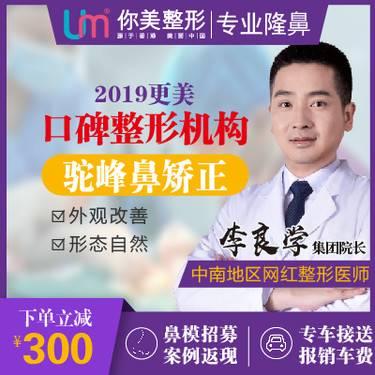 https://heras.igengmei.com/service/2019/12/04/e422102cdf-half
