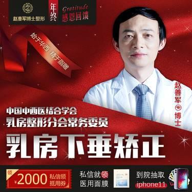 https://heras.igengmei.com/service/2019/12/04/e546edbfa5-half