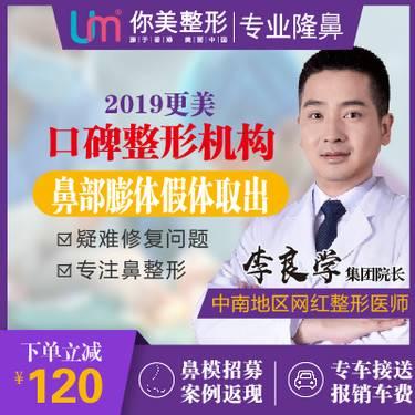 https://heras.igengmei.com/service/2019/12/04/e5cd066b1e-half