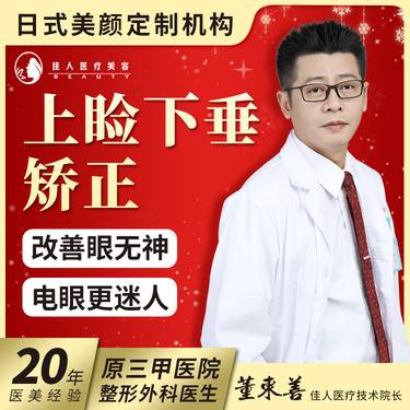 https://heras.igengmei.com/service/2019/12/04/ed6781d210-half