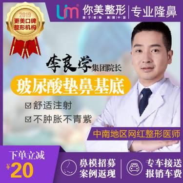 https://heras.igengmei.com/service/2019/12/04/f173a3f9bf-half