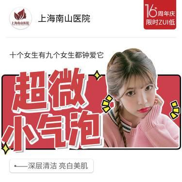 https://heras.igengmei.com/service/2019/12/04/f819cb01cd-half