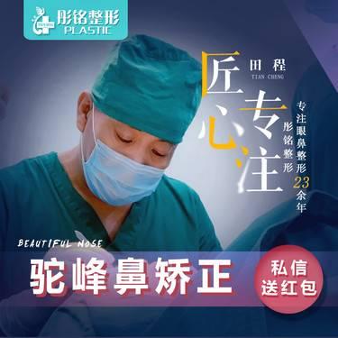 https://heras.igengmei.com/service/2019/12/05/23f820e962-half