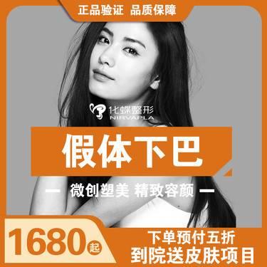 https://heras.igengmei.com/service/2019/12/05/2d9c00358e-half