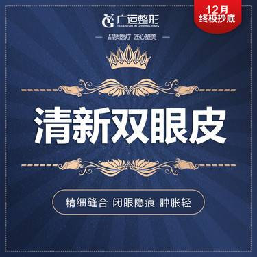 https://heras.igengmei.com/service/2019/12/05/3f6774cea6-half
