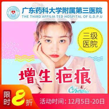 https://heras.igengmei.com/service/2019/12/05/59754dc763-half