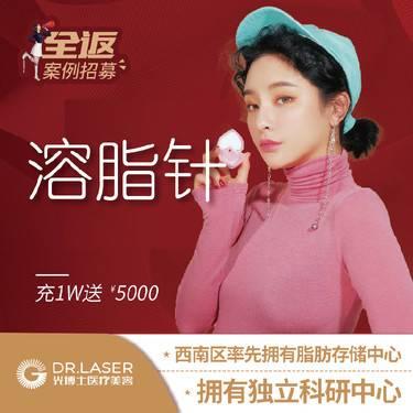 https://heras.igengmei.com/service/2019/12/05/6820982ab3-half